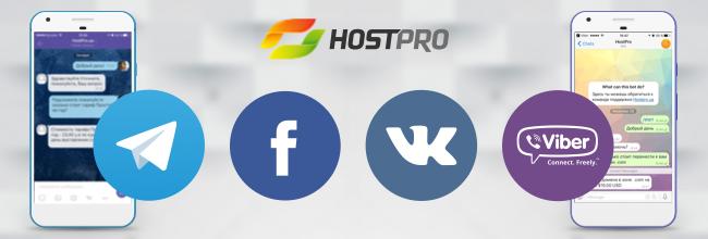 vb-tg_hostpropismo_ru-3