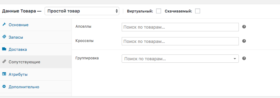 Screenshot at янв. 27 5-24-02 PM