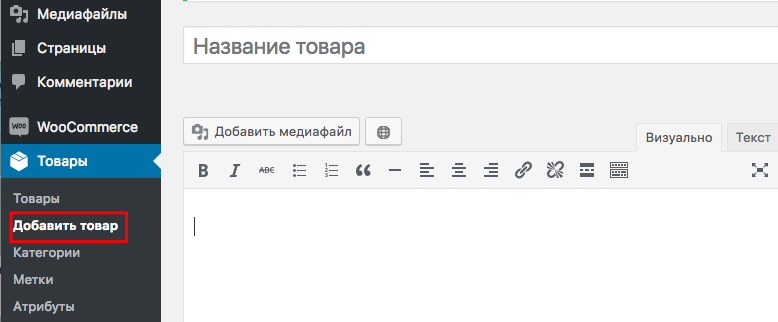 Screenshot at янв. 27 5-25-04 PM