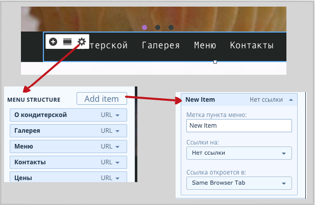 Screenshot at февр. 03 2-09-26 PM
