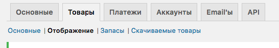 Screenshot at февр. 03 4-34-33 PM