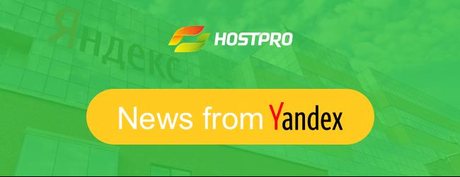 News Yandex