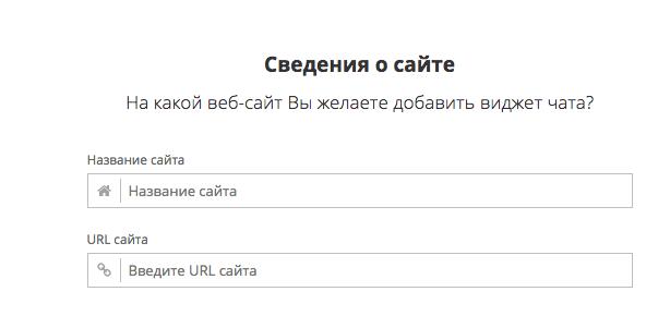 Скринот: Название и адрес сайта