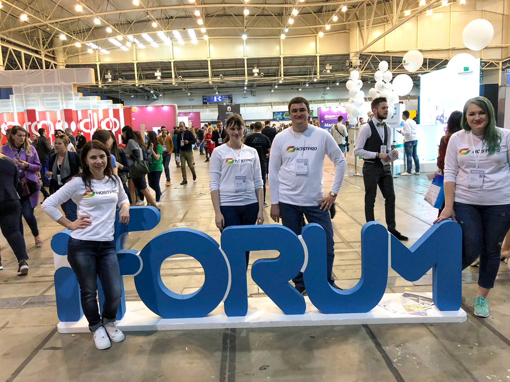 iForum 2018, HostPro, Хостинг, Лучший хостинг в Украине