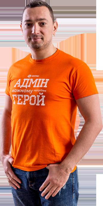 Hostpro t-shirts